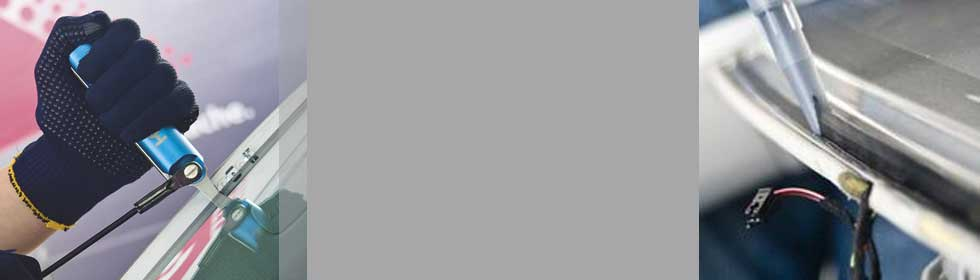 banner_ neuverglasung